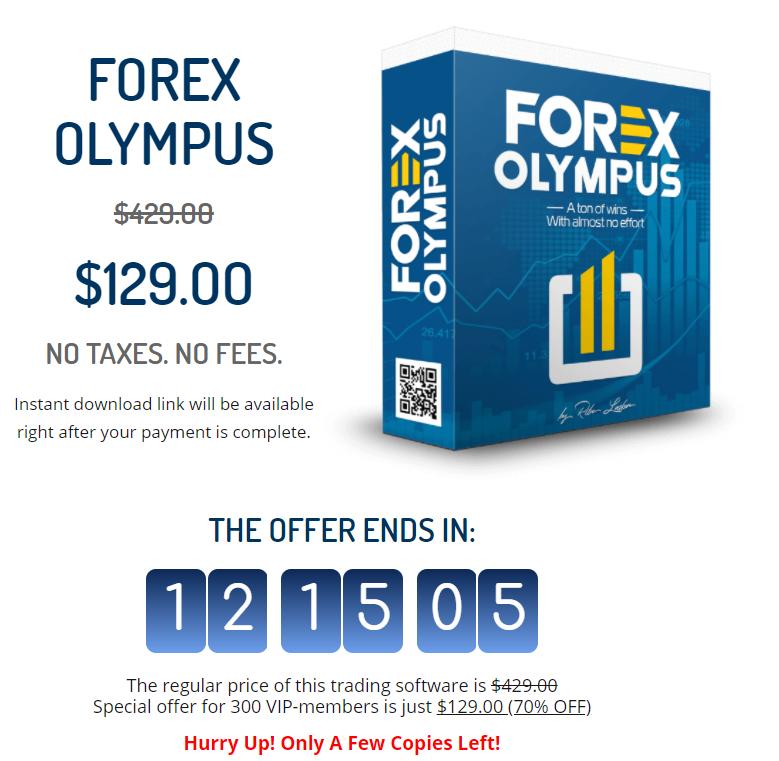 Forex Olympus - Pricing